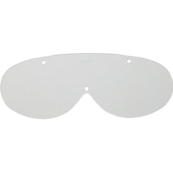 山本光学 一眼型 ゴグル型保護めがね スペアレンズ NO.900N