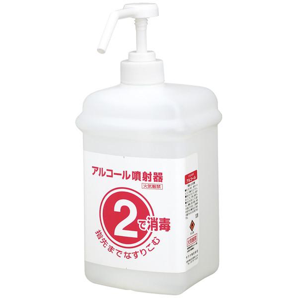 インフルエンザに効果的な消毒液と部屋や室内の消 …