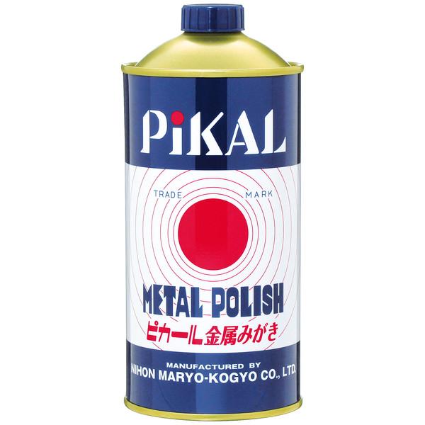 ピカール 研磨 ピカール液(pikal)よくあるご質問