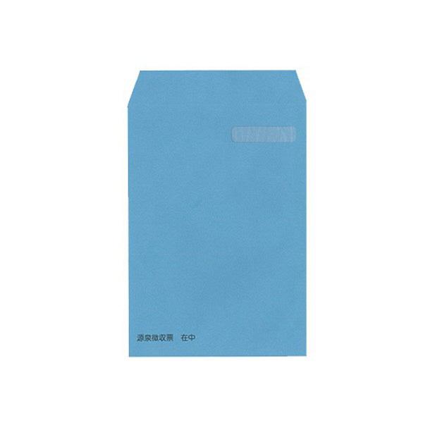 日本法令 源泉徴収票専用封筒(カット紙用)300枚入 TF