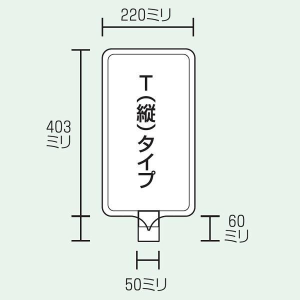 TAIYO �性能油圧シリンダ 140H-82FY80BB300-AB-T