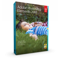 Photoshop Elements 2018 日本語版 MLP 通常版 65281954 1本