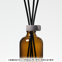 stick with leather collar グレー DSK-STGR0 @aroma (直送品)