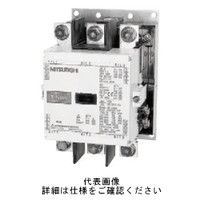 三菱電機 (Mitsubishi Electric) 電磁開閉器 交流電磁接触器
