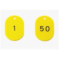 ユニット 番号札45×30 黄 1ー50 50枚組  877-613 1組 877-613 (取寄品)