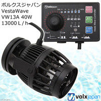 volxjapan(ボルクスジャパン) Vesta Wave VW13A 40W 13000L/h 102955 1個 (直送品)