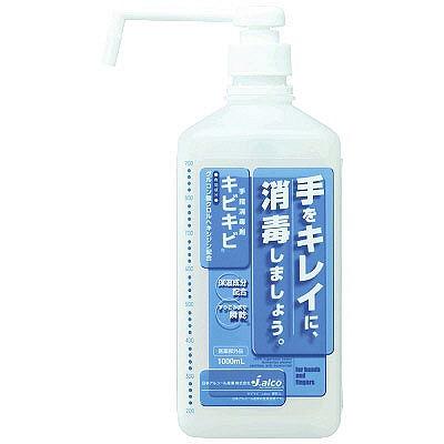 日本アルコール産業株式会社/出水工場 (出水市| …