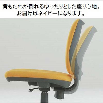 ASKUL】オカムラ VC1 オフィスチ...