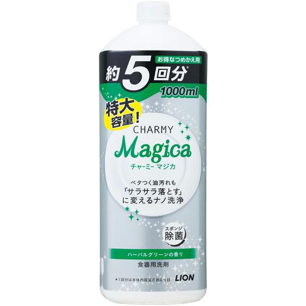 CHARMY Magica(マジカ) ハーバル ...