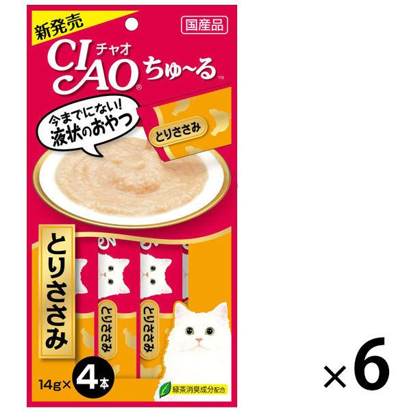 猫 ポットのお湯