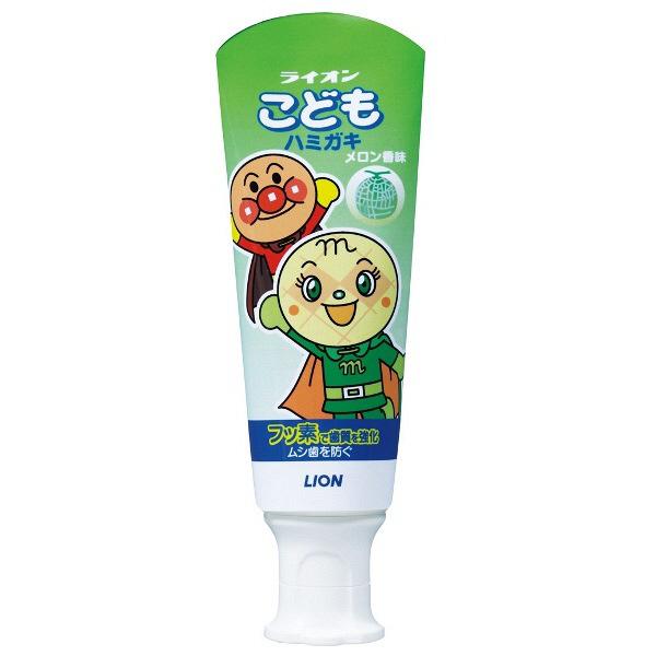 アンパンマン 歯磨き粉 飲む
