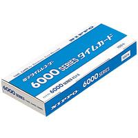nippo ニッポー標準タイムカード 100枚入りケース 6000シリーズ用
