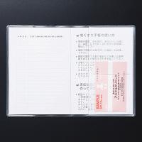 ハピラ おくすり手帳カバー COV50