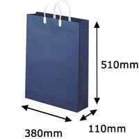 手提げ紙袋(マットフィルム貼り・ハッピータックタイプ) 平紐 紺 LL 1セット(180枚:90枚入×2箱) スーパーバッグ