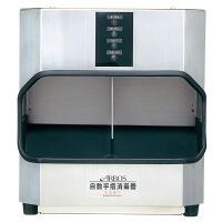 アルボース 自動手指消毒器 S-2A 8389900 EBM (取寄品)