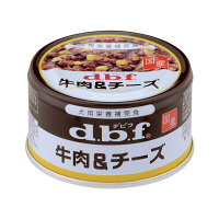 d.b.f(デビフ) ドッグフード 牛肉&チーズ 85g 1ケース(24缶)