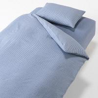 【無印良品】ふとんカバーセット/ブルー/ボーダー ベッド用 シングルサイズセット