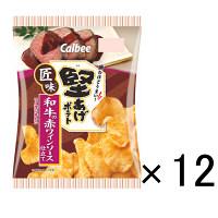 【アウトレット】カルビー 堅あげポテト 匠味 和牛の赤ワインソース仕立て 1箱(73g×12袋入)