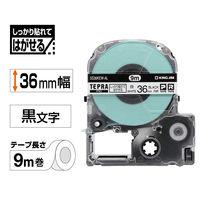 キングジム テプラ PROテープ しっかり貼れてはがせるラベル9m巻 36mm 白ラベル(黒文字) 1個 SS36KEW-AL