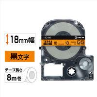 キングジム テプラ PROテープ 18mm カラーラベル パステル オレンジラベル(黒文字) 1個 SC18D