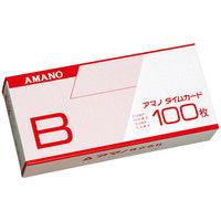 アマノ標準タイムカード Bカード (20日締め/5日締め) 1セット(300枚:1箱100枚入x3) (わけあり品)