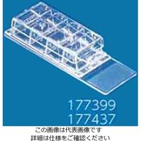 ラブテック(R)チェンバースライド(TM) (ガラス) 4チェンバー 177399 2-5461-03 (直送品)