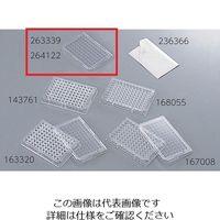 マイクロウェルプレート(96ウェルプレート)用フタ・γ線滅菌済 264122 2-5465-05 (直送品)