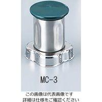 大阪ケミカル ワーリングブレンダー用 ステンレスボトル(260mL) MC-3 1台 1-1053-37 (直送品)