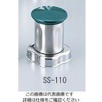 大阪ケミカル ワーリングブレンダー用 乾燥物用ステンレスボトル SS-110 1台 1-1053-38 (直送品)