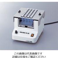アズワン ツインミキサー TM-282 1台 1-1160-01 (直送品)