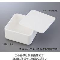ニッカトー アルミナ焼成用容器 角型るつぼ 120角×60mm 1個 1-1736-03 (直送品)