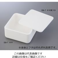 ニッカトー アルミナ焼成用容器 角型るつぼフタ 120角×60mm用 1個 1-1736-13 (直送品)