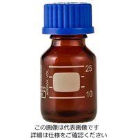 アズワン ねじ口瓶丸型茶褐色(デュラン(R)・017210) 25mL GL-25 1個 1-1961-01 (直送品)