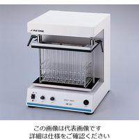 アズワン ダイレクトミキサー DM-301 1台 1-3083-01 (直送品)