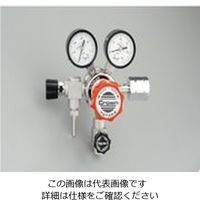 アズワン 圧力調整器(GSシリーズ)GSN2-4-5AA2 GSN2-4-5AA2-2LFH06-VP 1個 1-4011-06 (直送品)