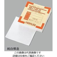 アズワン 薬包紙(純白模造) 特大 150×150mm 1箱(500枚) 1-4559-04 (直送品)