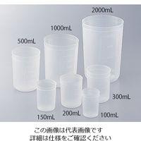 アズワン ディスポカップ(ブロー成形) 100mL 1個 1-4659-01 (直送品)
