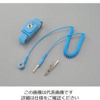 アズワン リストストラップ(両用タイプ) ML300AMSL11小 1個 1-5253-02 (直送品)
