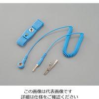 アズワン リストストラップ(両用タイプ) BHO-01M-L11A 1個 1-5254-02 (直送品)