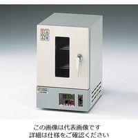 アズワン 小型インキュベーター IC-150MA 1台 1-5421-41 (直送品)