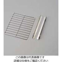アズワン 小型インキュベーター IC-150MA用棚板・棚板受付き 1枚 1-5421-51 (直送品)