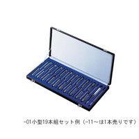 日本計量器工業 標準比重計 小型19本組 1セット 1-5659-01 (直送品)
