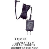 アズワン 酸素モニタ(OXYMAN) AC/DCアダプタ AC/DCアダプター 1個 1-5664-13 (直送品)