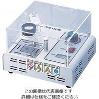 アズワン 融点測定器 ATM-01 1台 1-5804-01 (直送品)