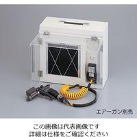 アズワン 集塵式除電エアーガンブース (PURE SPACE) SJE-BT 1台 1-5975-01 (直送品)