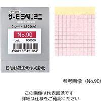 日油技研工業 サーモラベル(R)ミニ(不可逆性) 200入 No.70 1袋(200枚) 1-630-05 (直送品)
