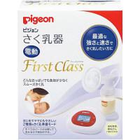 <ロハコ> ピジョン さく乳器 電動タイプ ファーストクラス (取寄品)