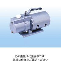 アルバック機工 油回転真空ポンプ(小型直結型) 156×341×199.5mm 一段式 G-50SA 1台 1-672-07 (直送品)