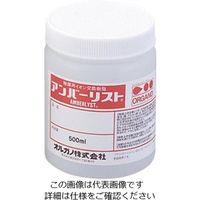 オルガノ(ORGANO) 実験用イオン交換樹脂 Amberlyst(アンバーリスト) 15J WET 15JWET 1個 1-7240-09 (直送品)