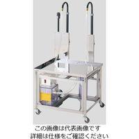 アズワン 超音波洗浄器 排水濾過装置 TCRK-03 1台 1-7652-11 (直送品)